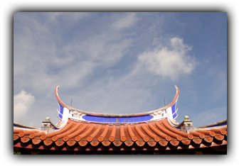 Shaolin Temple Roof Top
